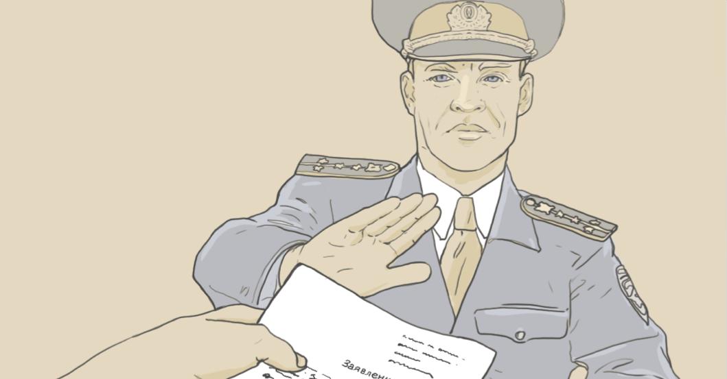 Как часто раследуются дела по факту не возбеждения уголовного дела